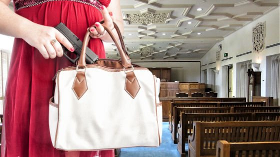 Should Employees Be Allowed to Carry Concealed Weapons in the Courthouse?